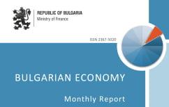 ΝΕΑ ΕΙΔΗΣΕΙΣ (Η Βουλγαρία αναζητά 500.000 εργαζόμενους)