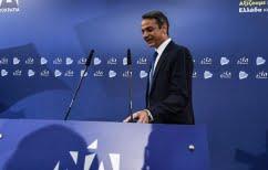ΝΕΑ ΕΙΔΗΣΕΙΣ (O Guardian αποδίδει το εκλογικό αποτέλεσμα της Ελλάδας σε μνημόνιο και φόρους)