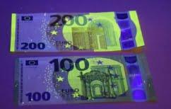 ΝΕΑ ΕΙΔΗΣΕΙΣ (Στις 28 Μαΐου κυκλοφορούν τα νέα χαρτονομίσματα των 100 και 200 ευρώ)