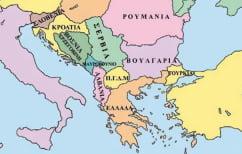 ΝΕΑ ΕΙΔΗΣΕΙΣ (Deutsche Welle: H EE παίζει με τη φωτιά στα Βαλκάνια)