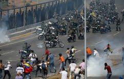 ΝΕΑ ΕΙΔΗΣΕΙΣ (Η Βενεζουέλα μπροστά στον εμφύλιο ~ Απέτυχε η ανατροπή Μαδούρο, συγκρούσεις σε πολλές πόλεις)