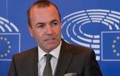 ΝΕΑ ΕΙΔΗΣΕΙΣ (Die Welt: Οι Ευρωπαίοι ηγέτες συμφώνησαν να μην γίνει ο Βέμπερ πρόεδρος της Κομισιόν)