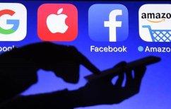 ΝΕΑ ΕΙΔΗΣΕΙΣ (Google, Amazon, Apple και Facebook (ξανά) στο στόχαστρο της αμερικανικής κυβέρνησης)