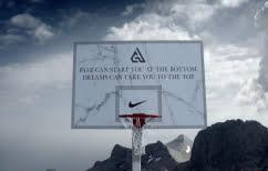 ΝΕΑ ΕΙΔΗΣΕΙΣ (Στην κορυφή του Ολύμπου ο Αντετοκούνμπο – Το συγκλονιστικό σποτ της Nike)