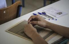 ΝΕΑ ΕΙΔΗΣΕΙΣ (Πανελλήνιες: Πώς θα γίνουν φέτος οι αιτήσεις συμμετοχής – Έως 9 Απριλίου η προθεσμία)