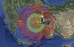 ΝΕΑ ΕΙΔΗΣΕΙΣ (Εφημερίδα Γενί Σαφάκ: Οι τουρκικοί πύραυλοί μπορούν να πλήξουν μέχρι και την Αθήνα)