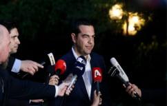 ΝΕΑ ΕΙΔΗΣΕΙΣ (Τσίπρας: Δεν θα αφήσουμε την Τουρκία να κάνει γεώτρηση στην ελληνική ΑΟΖ)