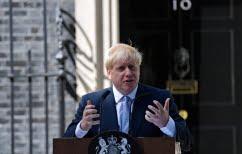 ΝΕΑ ΕΙΔΗΣΕΙΣ (Brexit : Παράταση μέχρι τις 31 Ιανουαρίου 2020 συμφώνησε η ΕΕ)