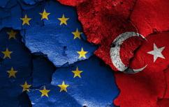ΝΕΑ ΕΙΔΗΣΕΙΣ (Η ΕΕ αποφασίζει σήμερα κυρώσεις προς την Τουρκία – Στις Βρυξέλλες ο Νίκος Δένδιας)
