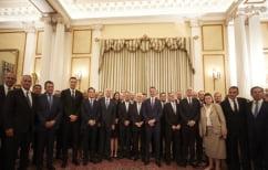 ΝΕΑ ΕΙΔΗΣΕΙΣ (Συνεδριάζει σήμερα το πρώτο υπουργικό συμβούλιο της νέας κυβέρνησης)