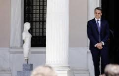 ΝΕΑ ΕΙΔΗΣΕΙΣ (Ορκίζεται σήμερα η κυβέρνηση Μητσοτάκη – 18 υπουργοί και 21 εξωκοινοβουλευτικοί)