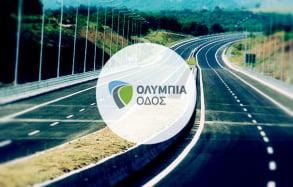 olympia_odos