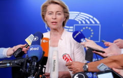 ΝΕΑ ΕΙΔΗΣΕΙΣ (Ούρσουλα φον ντερ Λάιεν: Αισιόδοξη για τον εμβολιασμό του 70% των Ευρωπαίων μέχρι τέλος καλοκαιριού)