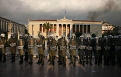 ΝΕΑ ΕΙΔΗΣΕΙΣ (Πανεπιστημιακό άσυλο: Σε δημόσια διαβούλευση έως τις 2 Αυγούστου – Θετικές οι αντιδράσεις πρυτάνεων)