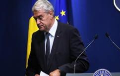 ΝΕΑ ΕΙΔΗΣΕΙΣ (Ρουμανία: Παραιτήθηκε ο υπ. Εσωτερικών μετά τη δολοφονία των δύο κοριτσιών)