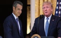 ΝΕΑ ΕΙΔΗΣΕΙΣ (Πρώτη μεγάλη διεθνής δοκιμασία Μητσοτάκη οι συναντήσεις με Τραμπ, Ερντογάν και Ζάεφ)