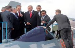 ΝΕΑ ΕΙΔΗΣΕΙΣ (Ερντογάν προς ΗΠΑ: «Αν δεν μας δώσετε τα F-35 θα πάρουμε τα ρώσικα Su-57 ή Su-35»)