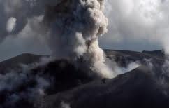 ΝΕΑ ΕΙΔΗΣΕΙΣ (Συναγερμός στην Ιαπωνία: Το ηφαίστειο Ασάμα «ξύπνησε» και είναι έτοιμο να εκραγεί)