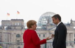 ΝΕΑ ΕΙΔΗΣΕΙΣ (Καγκελαρία για τη συνάντηση Μέρκελ – Μητσοτάκη: «Στενότερη συνεργασία σε οικονομία, ενέργεια κλίμα»)