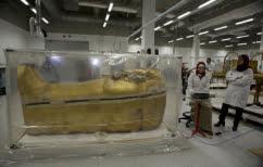 ΝΕΑ ΕΙΔΗΣΕΙΣ (Μοναδικό ιστορικό μνημείο:  Η Αίγυπτος παρουσίασε τη χρυσή σαρκοφάγο του Φαραώ Τουταγχαμών)
