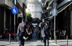 ΝΕΑ ΕΙΔΗΣΕΙΣ («Φρούριο» η Θεσσαλονίκη για την 84η ΔΕΘ: Με παρουσία Μητσοτάκη τα εγκαίνια της έκθεσης)