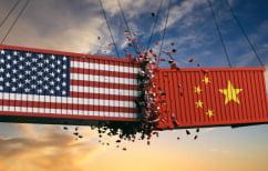 ΝΕΑ ΕΙΔΗΣΕΙΣ (Reuters: Η Κίνα θα πάρει τα «σκήπτρα» από τις ΗΠΑ στην παγκόσμια οικονομία)