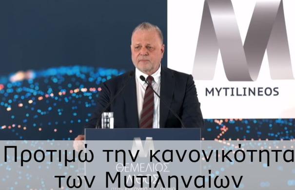 mitilinaiosss