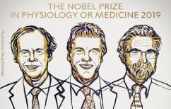 ΝΕΑ ΕΙΔΗΣΕΙΣ (Νόμπελ Ιατρικής σε τρεις ερευνητές- Ανακάλυψαν πώς τα κύτταρα προσαρμόζονται στην διαθεσιμότητα οξυγόνου)
