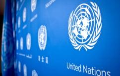 """ΝΕΑ ΕΙΔΗΣΕΙΣ (ΟΗΕ: Η """"μακρά Covid"""" πρέπει να είναι προτεραιότητα για τις υγειονομικές αρχές)"""