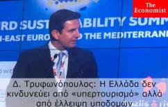 ΝΕΑ ΕΙΔΗΣΕΙΣ (Δ. Τρυφωνόπουλος: Η Ελλάδα δεν κινδυνεύει από «υπερτουρισμό» αλλά από έλλειψη υποδομών)