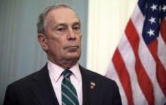 ΝΕΑ ΕΙΔΗΣΕΙΣ (Υποψήφιος για τον Λευκό Οίκο ο Μπλούμπεργκ ~ Το Bloomberg δεσμεύεται ότι θα αντιμετωπίσει δημοσιογραφικά τον ιδιοκτήτη του)