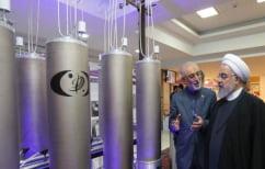 ΝΕΑ ΕΙΔΗΣΕΙΣ (Το Ιράν θα εμπλουτίσει ουράνιο στο πυρηνικό του εργοστάσιο – ΗΠΑ: Απόπειρα «πυρηνικού εκβιασμού»)