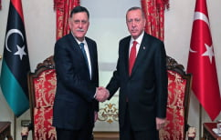 ΝΕΑ ΕΙΔΗΣΕΙΣ (Συμφωνία Τουρκίας – Λιβύης για τα θαλάσσια σύνορα ~ Νέα ένταση στην ανατολική Μεσόγειο)