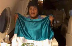 ΝΕΑ ΕΙΔΗΣΕΙΣ (Βολιβία: Εγκατέλειψε τη χώρα ο Έβο Μοράλες – Ζήτησε άσυλο στο Μεξικό)