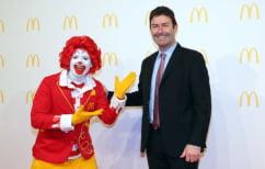 ΝΕΑ ΕΙΔΗΣΕΙΣ (Ροζ σκάνδαλο στα McDonald's: Aπολύθηκε ο CEO γιατί έκανε σχέση με υπάλληλό του)