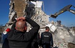 ΝΕΑ ΕΙΔΗΣΕΙΣ (Ε.Ε.: Πρόσθετη στήριξη έκτακτης ανάγκης στην Αλβανία)
