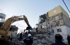 ΝΕΑ ΕΙΔΗΣΕΙΣ (Σεισμός 6,4 Ρίχτερ στην Αλβανία: Nεκροί και εκατοντάδες τραυματίες ~ Mεταβαίνει εκτάκτως ο Δένδιας)