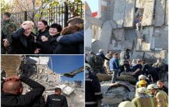 ΝΕΑ ΕΙΔΗΣΕΙΣ (Σεισμός – Αλβανία: Μεγαλώνει η «μαύρη λίστα» ~ 40 νεκροί, πάνω από 50 αγνοούμενοι και εκατοντάδες τραυματίες)
