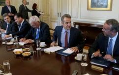 ΝΕΑ ΕΙΔΗΣΕΙΣ (Συνεδριάζει σήμερα το υπουργικό συμβούλιο -Στην ατζέντα προμήθειες εξοπλιστικών, φορολογικό και ασφαλιστικό)