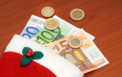 ΝΕΑ ΕΙΔΗΣΕΙΣ (Χριστούγεννα: Πότε καταβάλλεται το δώρο – Πώς αμείβονται οι εργαζόμενοι)
