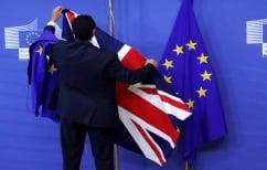 ΝΕΑ ΕΙΔΗΣΕΙΣ (Δυναμικό φίνις Κόρμπιν, αλλά φτάνει; Οι Βρετανοί ψηφίζουν για το μέλλον τους…)