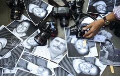 ΝΕΑ ΕΙΔΗΣΕΙΣ (RSF: Στους 49 οι δημοσιογράφοι που δολοφονήθηκαν παγκοσμίως το 2019)