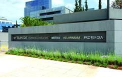 ΝΕΑ ΕΙΔΗΣΕΙΣ (MYTILINEOS: Στην παγκόσμια πρωτοβουλία υπεύθυνης διαχείρισης αλουμινίου εντάχθηκε ο τομέας μεταλλουργίας)