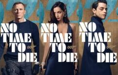 ΝΕΑ ΕΙΔΗΣΕΙΣ («No Time to Die»: Αυτό είναι το πρώτο επίσημο τρέιλερ του νέου Τζέιμς Μποντ που εντυπωσιάζει)
