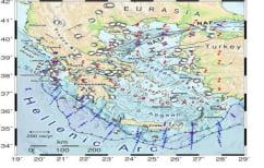 ΝΕΑ ΕΙΔΗΣΕΙΣ (Έλληνες επιστήμονες ετοιμάζουν τον πρώτο Σεισμοτεκτονικό Άτλαντα της Ελλάδας)