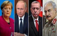 ΝΕΑ ΕΙΔΗΣΕΙΣ (Διάσκεψη Βερολίνου: Οι ηγέτες αποφασίζουν σήμερα για την Λιβύη~ Διέρρευσε το προσχέδιο)