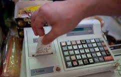 ΝΕΑ ΕΙΔΗΣΕΙΣ (Αποσύρονται οι ταμειακές μηχανές που δεν συνδέονται online με ΑΑΔΕ)