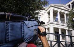 ΝΕΑ ΕΙΔΗΣΕΙΣ (Απάντηση ΥΠΕΞ σε Τσαβούσογλου: Δεν χωρά αμφισβήτηση για τα νησιά του Αιγαίου)