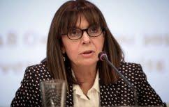 ΝΕΑ ΕΙΔΗΣΕΙΣ (Αικ. Σακελλαροπούλου: Με 261 ψήφους η πρώτη γυναίκα Προέδρος της Δημοκρατίας)