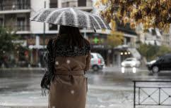 ΝΕΑ ΕΙΔΗΣΕΙΣ (Καιρός: Έρχονται βροχές και θυελλώδεις άνεμοι – Πού θα «χτυπήσουν»)